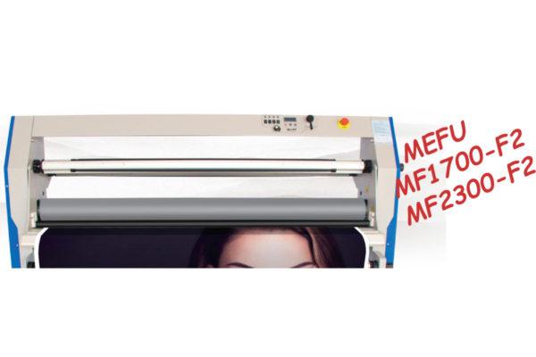 Ламинатор MEFU MF1700/2300-F2