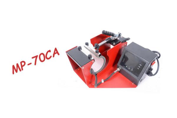 Tермопреса за чаши Microtec MP-70CA